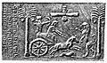 Seal of Darius the Great British Museum.jpg