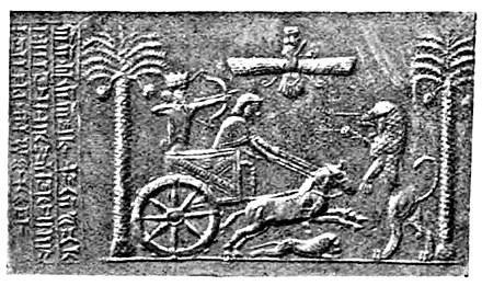 "Seal of Darius the Great hunting in a chariot, reading ""I am Darius, the Great King"" in Old Persian ( , ""adam Darayavahus xsayathiya""), as well as in Elamite and Babylonian. The word 'great' only appears in Babylonian. British Museum. Seal of Darius the Great British Museum.jpg"