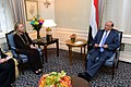 Secretary Clinton Meets With Yemeni President Hadi (8026623870).jpg