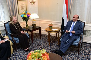 Corruption in Yemen - Yemeni President Hadi with Secretary Clinton