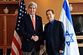 Secretary Kerry Meets With Israeli Labor Party Leader Herzog (11799480373).jpg