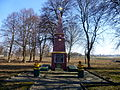 Selets Vol-Volynskyi Volynska-Monument to the countrymen&soviet soldiers-general view.jpg