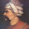 Selim I portrait.jpg