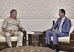 Sergey Shoigu and Bashar al-Assad (2017-09-12).jpg