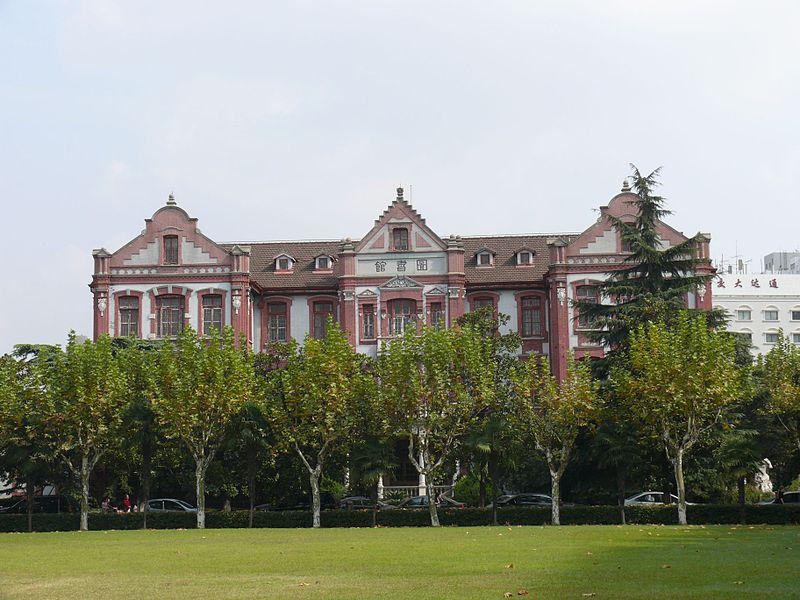 File:Shanghai Jiao Tong University 3.jpg