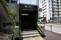 Shek Kip Mei Station 2014 04 part1.JPG