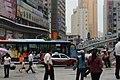 Shenzhen (4608777901).jpg