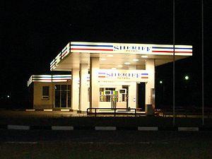 Sheriff (company) - A Sheriff petrol station near Tiraspol