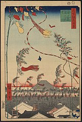 Shichūhan'ei tanabata matsuri