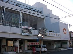 Shima City Hamajima Branch.jpg