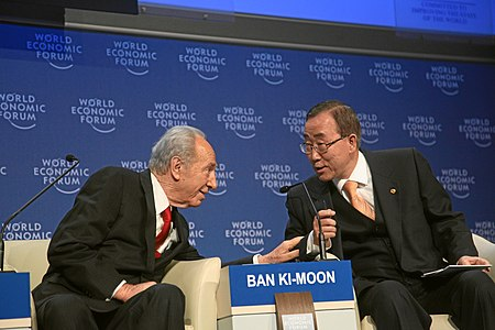 Shimon Peres and Ban Ki-moon 20090129.jpg