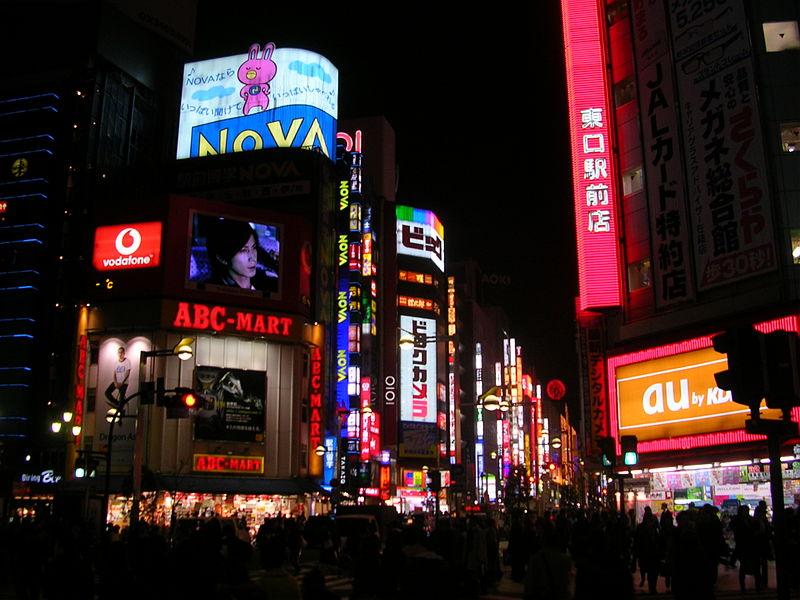 800px-Shinjuku_2006-02-21_a