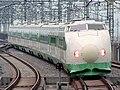 Shinkansen 200kei G45.jpg