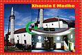 Shipkovica-Xhamia E Madhe.jpg