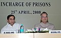 Shivraj V. Patil and the Minister of State for Home Affairs, Dr. Shakeel Ahmad, at the inaugural session of the All India Conference of Ministers, Secretaries and DirectorsInspectors General in-charge of Prisons.jpg