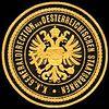Siegelmarke K. K. Generaldirection der Oesterreichischen Staatsbahnen (Eisenbahn) W0225515.jpg