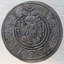 سکه زمان حجاج