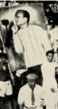Sirimavo Bandaranaike 1961 (cropped) 6.PNG