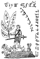 Sixthandseventhbooks fig 104 1880.png