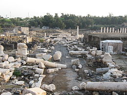 b4492f5400ec11 Scythopolis (Beit She an) was one of the cities destroyed in the earthquake  of 749