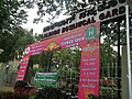 Snap from Lalbagh Flower Show Aug 2013 7787.JPG