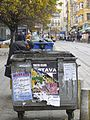 Sofia 2008 (4610404867).jpg