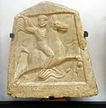 Sofia Archeological Museum Votive tablet Horseman 08.jpg
