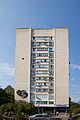 Sofia Medical University 2012 PD 13.jpg