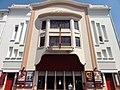 Soissons (02), cinéma Le Clovis, 12-14 rue du Beffroi 2.jpg
