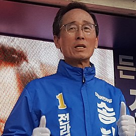 Song Ha-jin a candidate for Governor of Jeollabuk-do was campaigning (Chopped).jpg