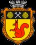 Huy hiệu của Sosnivka