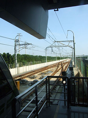 Pudong International Airport Station - The end of Shanghai Metro Line 2 in this station