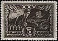 Soviet Union stamp 1943 № 846.jpg