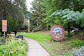 St. Francis Park (Portland, Oregon).jpg