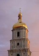 St Sophia bell tower Kiev 2018 G05.jpg