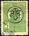 StampRomania1918Michel249.jpg