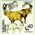 Stamp of Armenia m91.jpg