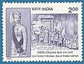 Stamp of India - 1991 - Colnect 164210 - Chithiru Tirunal Bala Rama Varma.jpeg