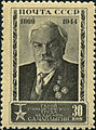 Stamp of USSR 0931.jpg