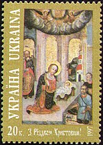 Stamp of Ukraine s165.jpg