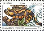 Stamp of Ukraine s342.jpg