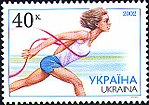 Stamp of Ukraine s430.jpg
