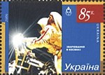 Stamp of Ukraine s723.jpg