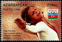 Stamps of Azerbaijan, 1996-386.jpg