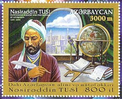 Stamps of Azerbaijan, 2001-593.jpg