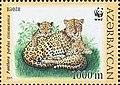 Stamps of Azerbaijan, 2005-688.jpg