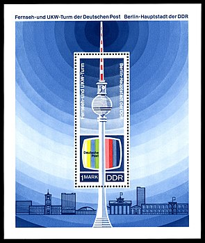 Stamps of Germany (DDR) 1969, MiNr Block 30.jpg