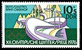 Stamps of Germany (DDR) 1975, MiNr 2100.jpg