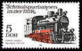 Stamps of Germany (DDR) 1981, MiNr 2630.jpg