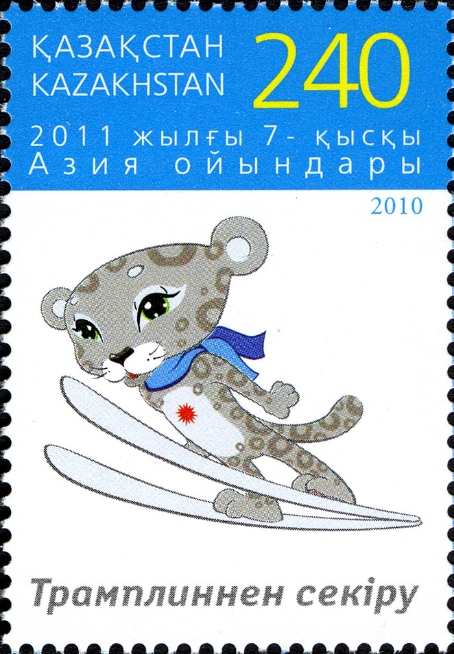 Stamps of Kazakhstan, 2010-28